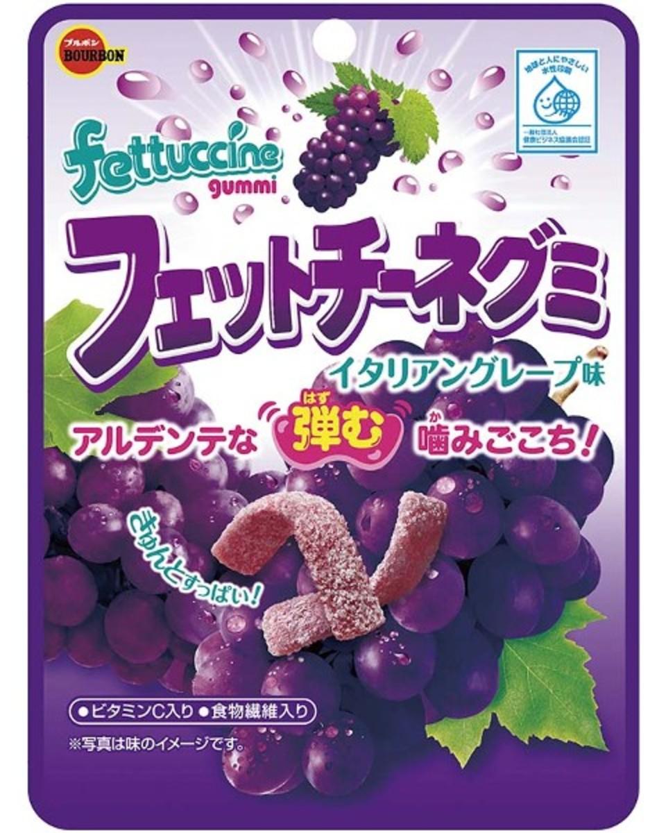Fettuccine Gummi (Raisins) 50g