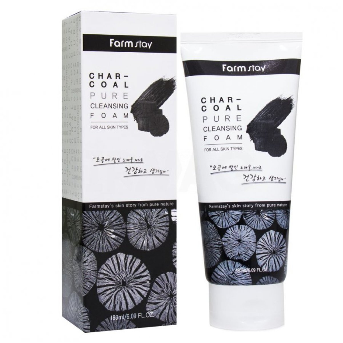 Farmstay Pure Cleansing Foam - Charcoal 180ml [Parallel Import]
