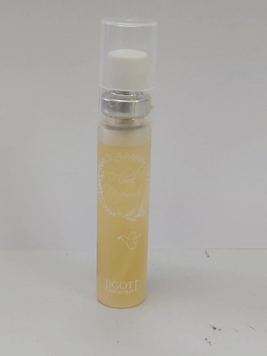 Jigott Floral Perfume 12ml - 05 Citrus (Orange)