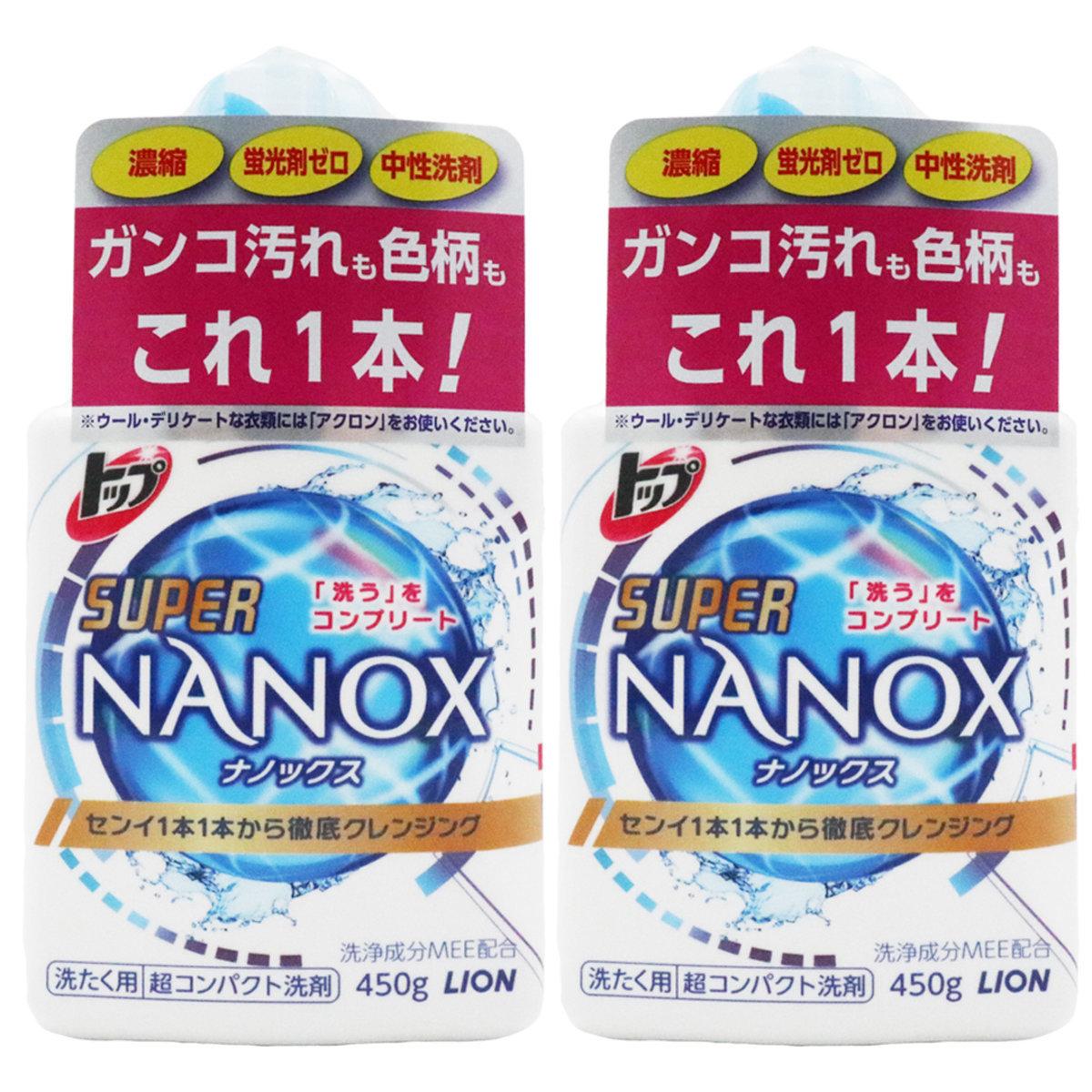 納米樂超濃縮洗衣液 450g x2
