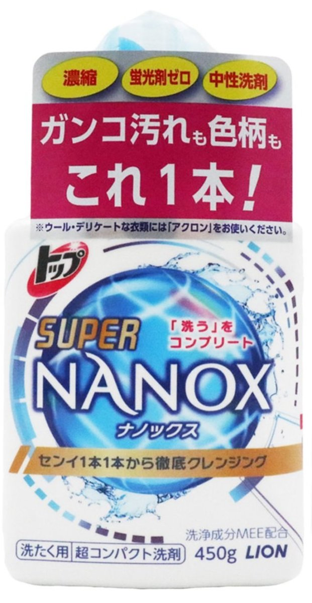 納米樂超濃縮洗衣液 450g