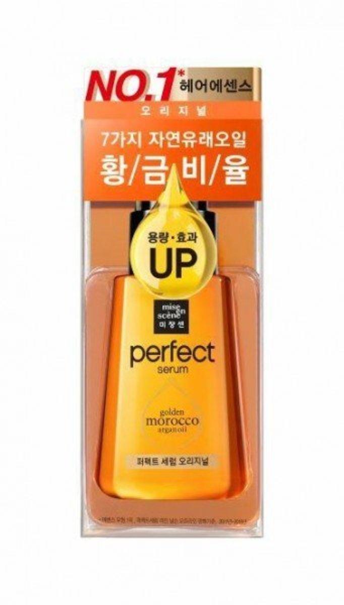 Perfect Serum 80ml (2020 Edition) [8809643062121]