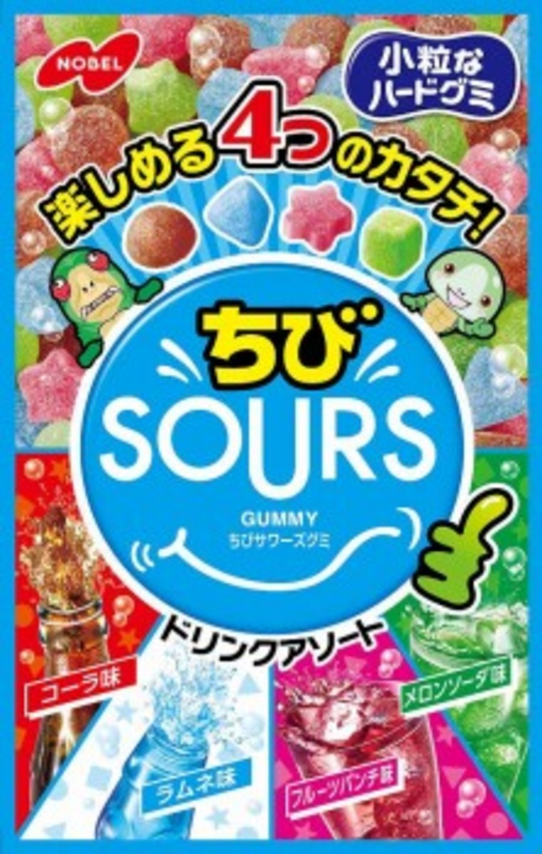 SOURS 迷你汽水味軟糖 80g