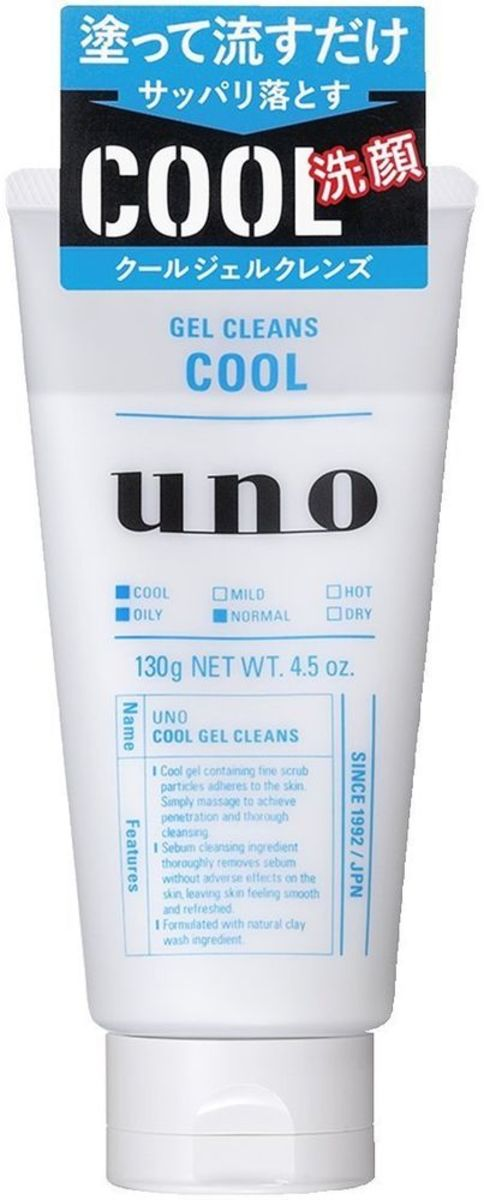 Cool Natural Mud Cleansing Gel (Blue) 130g