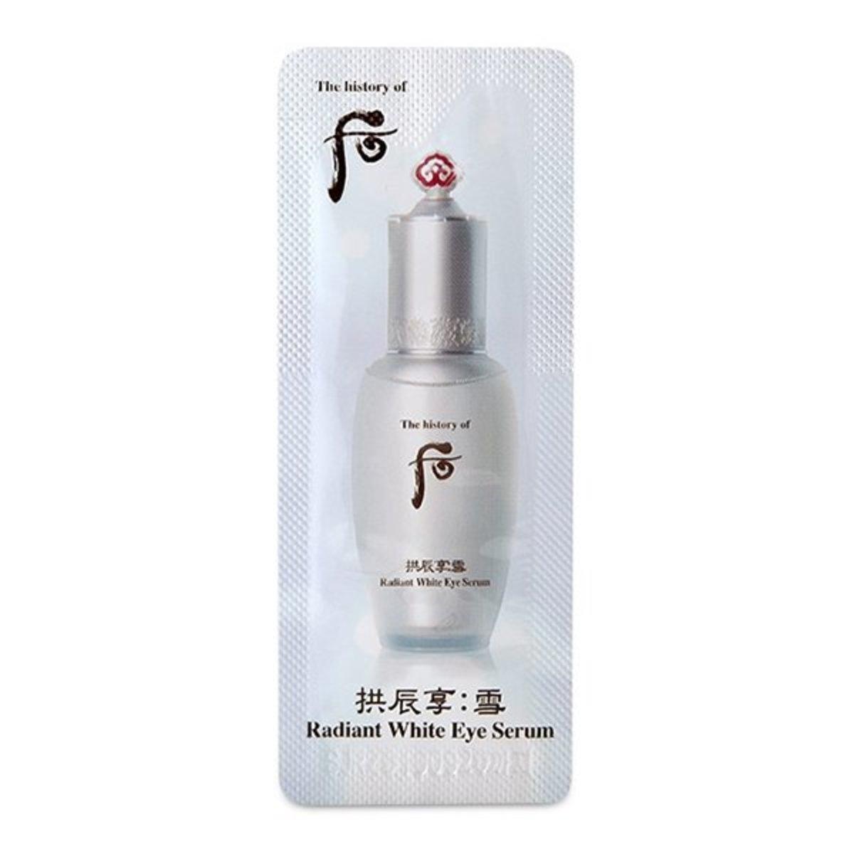 Radiant White Eye Serum Pouch 10pcs