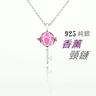 925 Silver Fantasy Universe Galaxy Planets Key Pendant Diffuser Aroma Aromatherapy Necklace