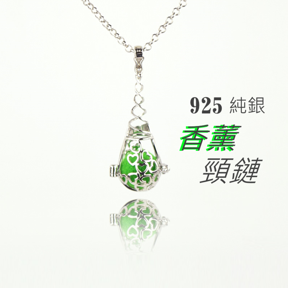 925 Silver Charming Spiral Heart Water Drop Pendant Diffuser Aroma Aromatherapy Necklace