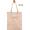 Western Nylon Foldable Shopping Bag A05017