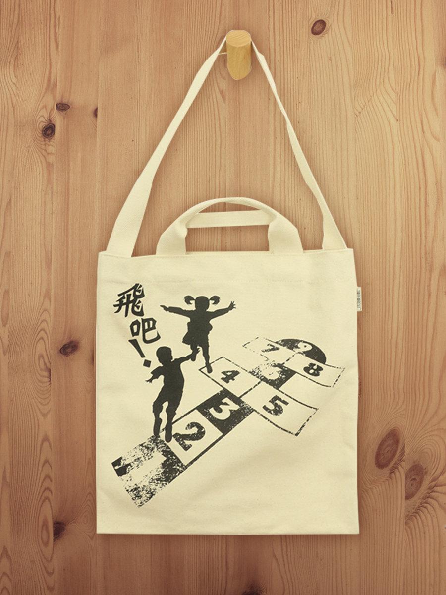 懷舊遊戲跳飛機帆布袋 香港文化 B01057
