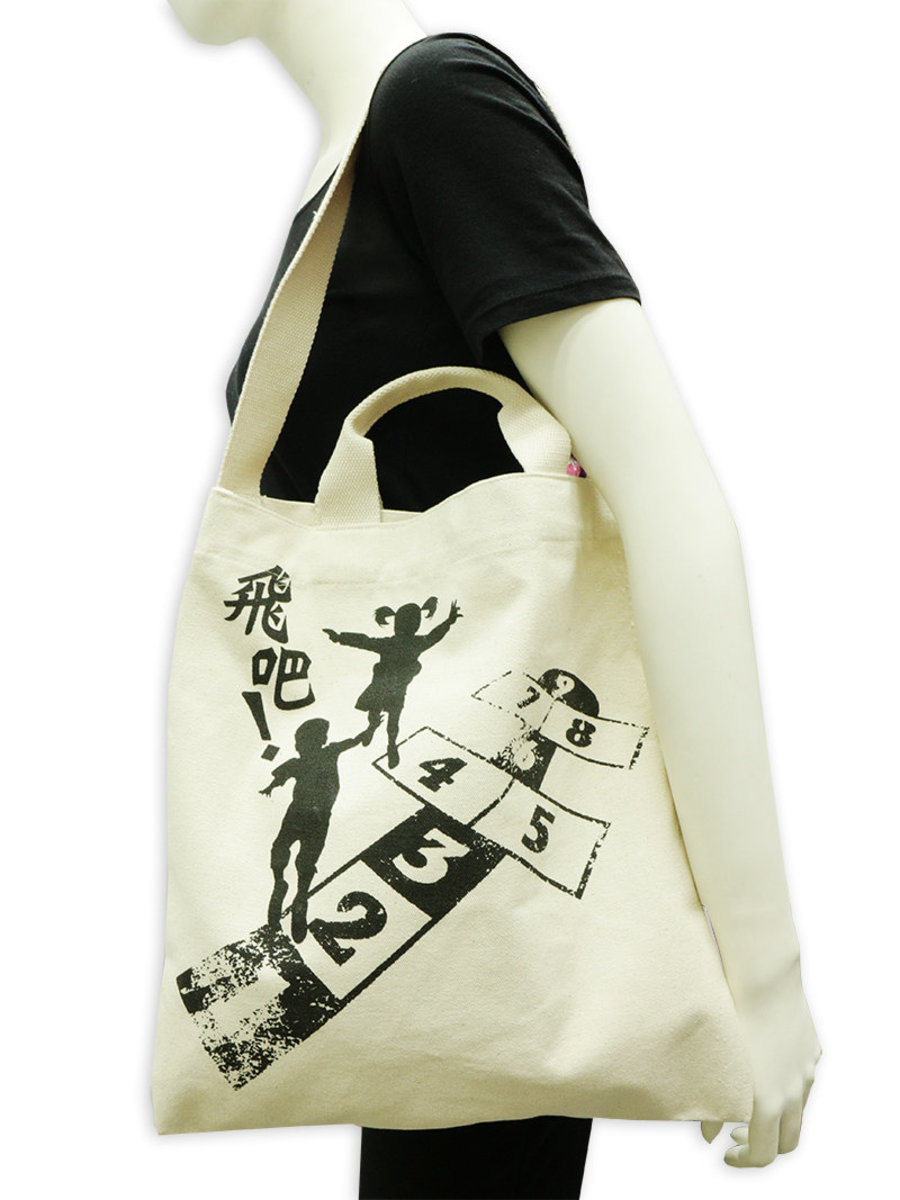 Casual Natural Canvas Bag Childhood B01057