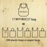 2WAY Denim Tote Bag B05017