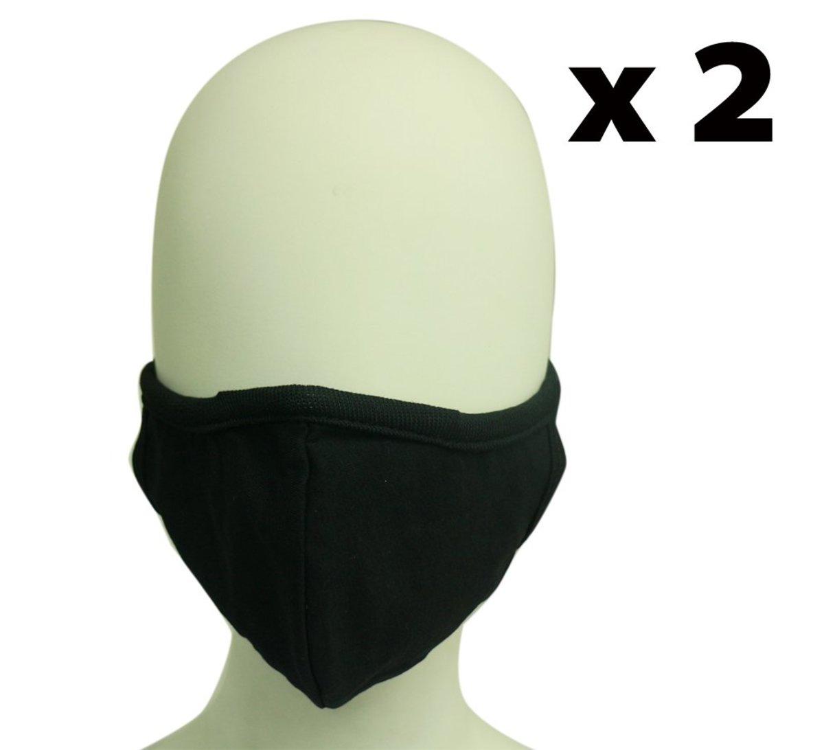 Black Adjustable Nose Tape Cloth Mask(Adult) 1Set 2pcs M08020 Type E