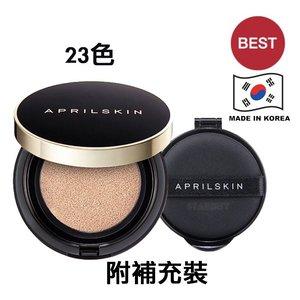 【23色】APRILSKIN 魔法雪白氣墊粉底3.0 (1個)連補充裝 (1個)