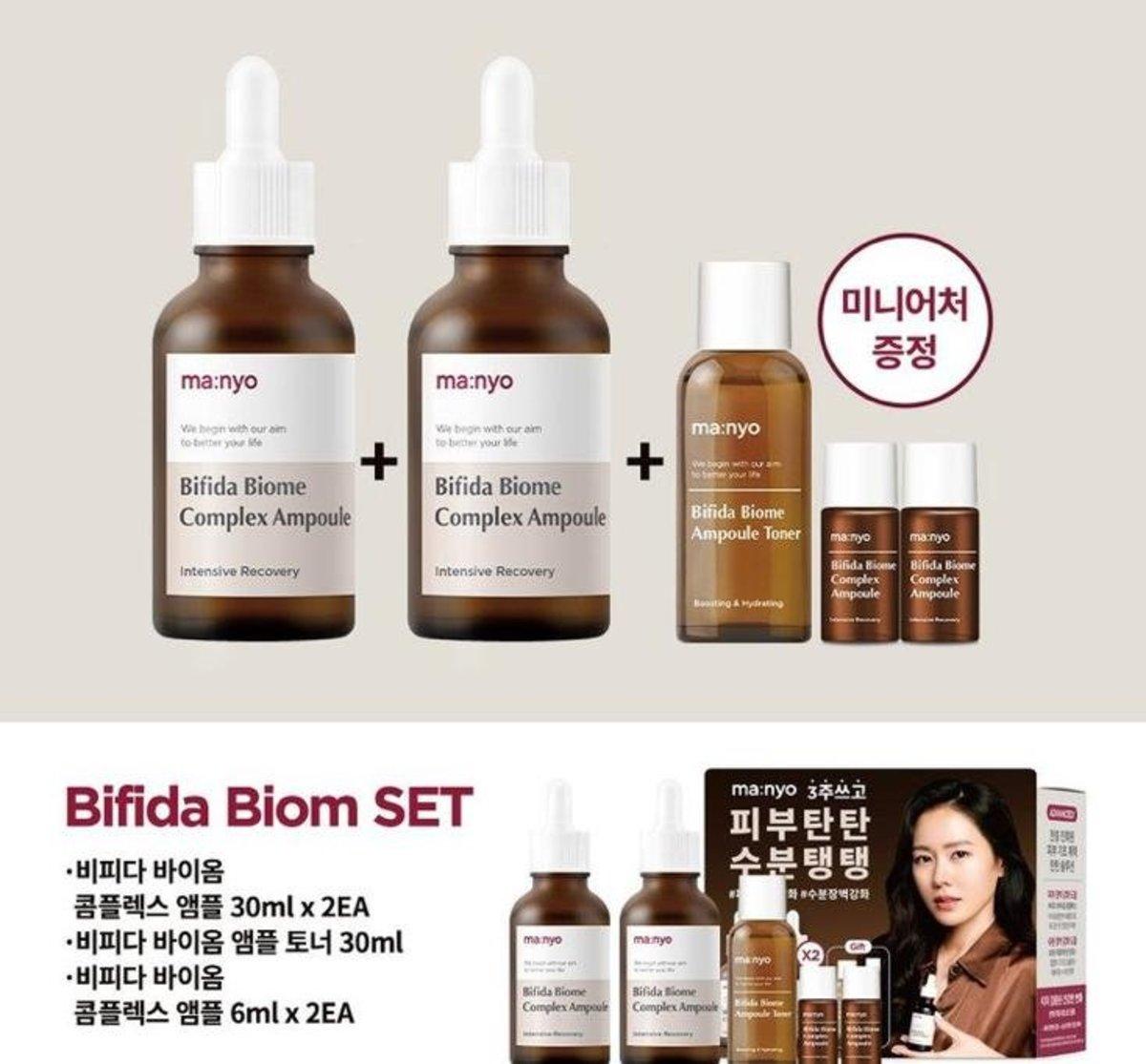 MANYO美女工廠 Bifida Biome逆轉時光再生Set (5件裝)