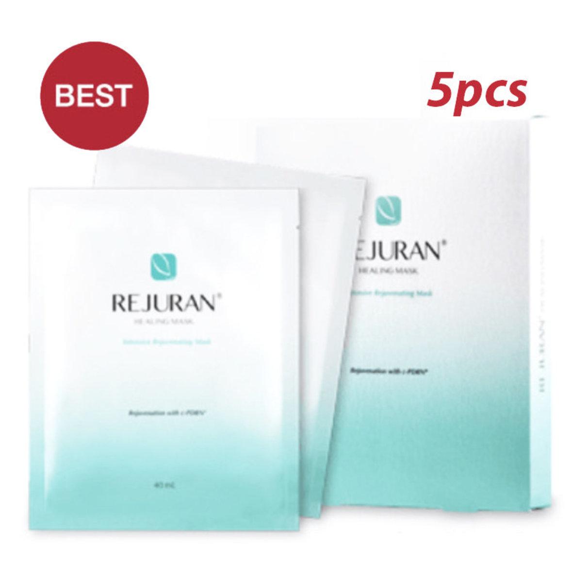 韓國 Rejuran 麗珠蘭滋養修復水光針面膜 Healing Mask Intensive Rejuvenating Mask(一盒5片)
