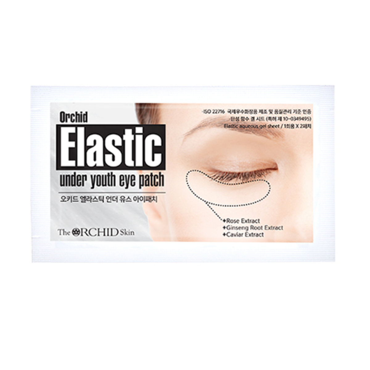 The orchid skin Elastic mirco eye patch微針眼膜