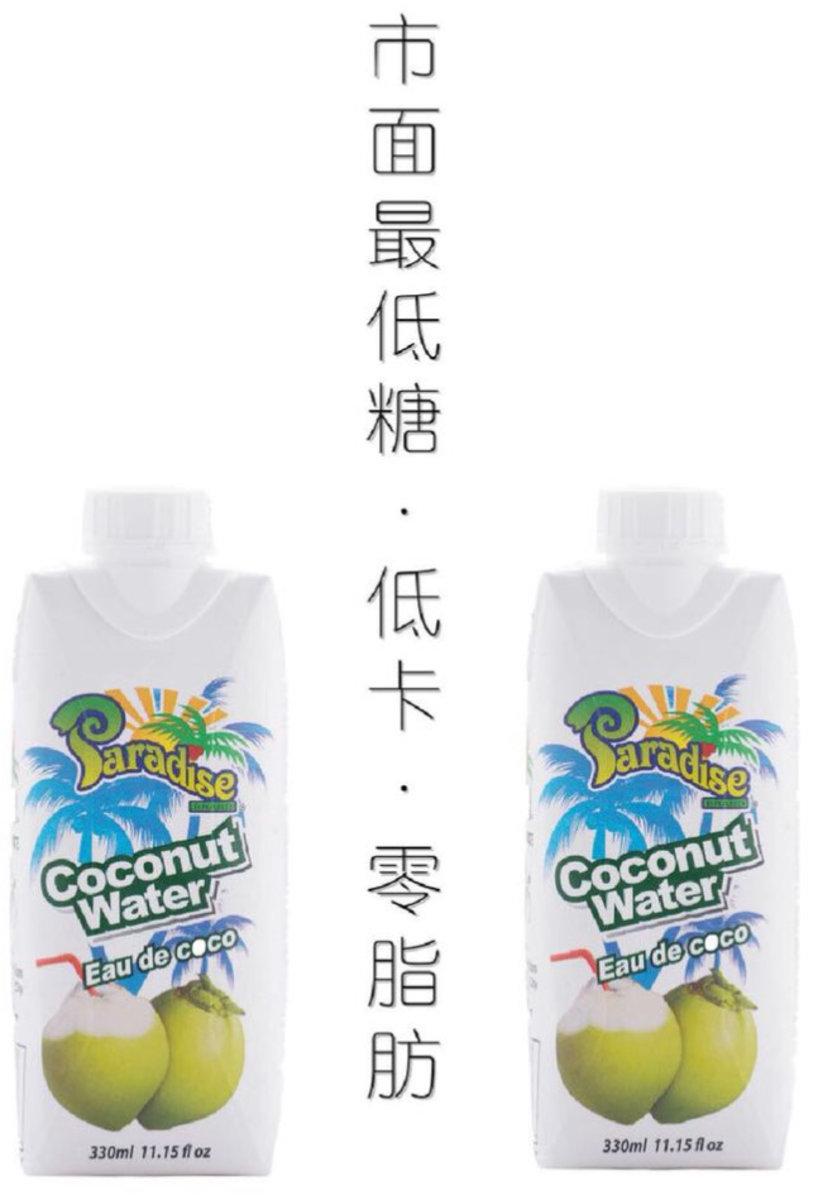 100% 天然純椰子水(2包約660亳升)