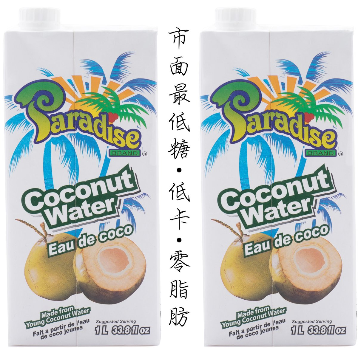100% Pure Coconut Water (2 Packs around 2L)