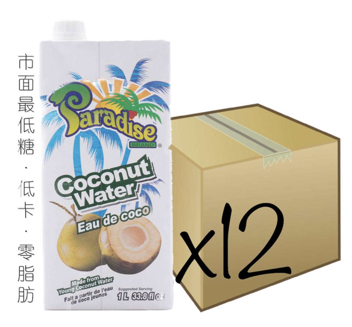 [FULL CASE] 100% Pure Coconut Water x 12Packs 1L
