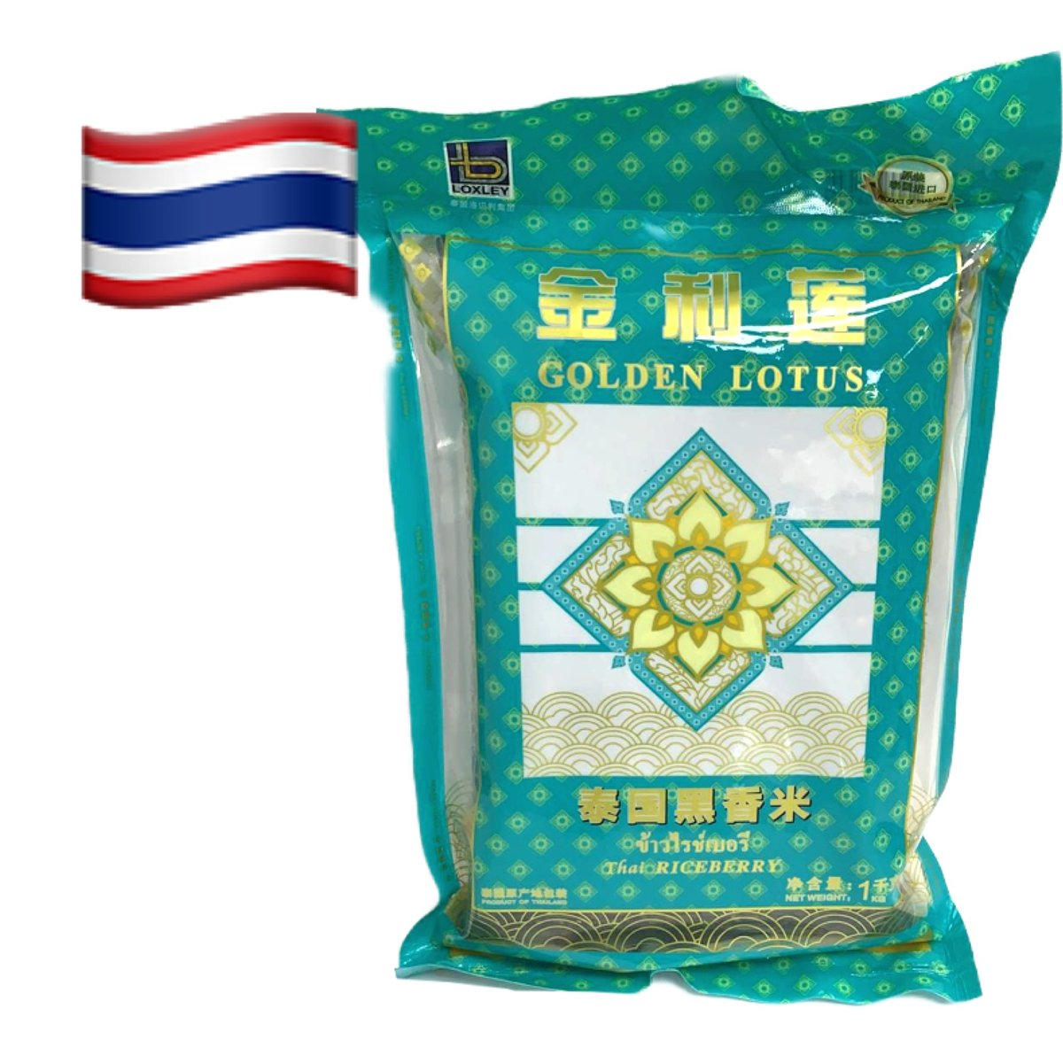 Golden Lotus Thai Black Fragrant Rice (1kg)