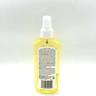 高效低敏舒緩潤膚油 150ml