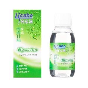 利家寶 保濕 潤膚甘油 120ml