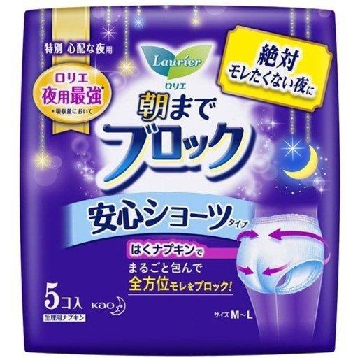 樂而雅夜用褲型超吸收衛生巾48cm (M-L碼, 5片裝)(平行進口)