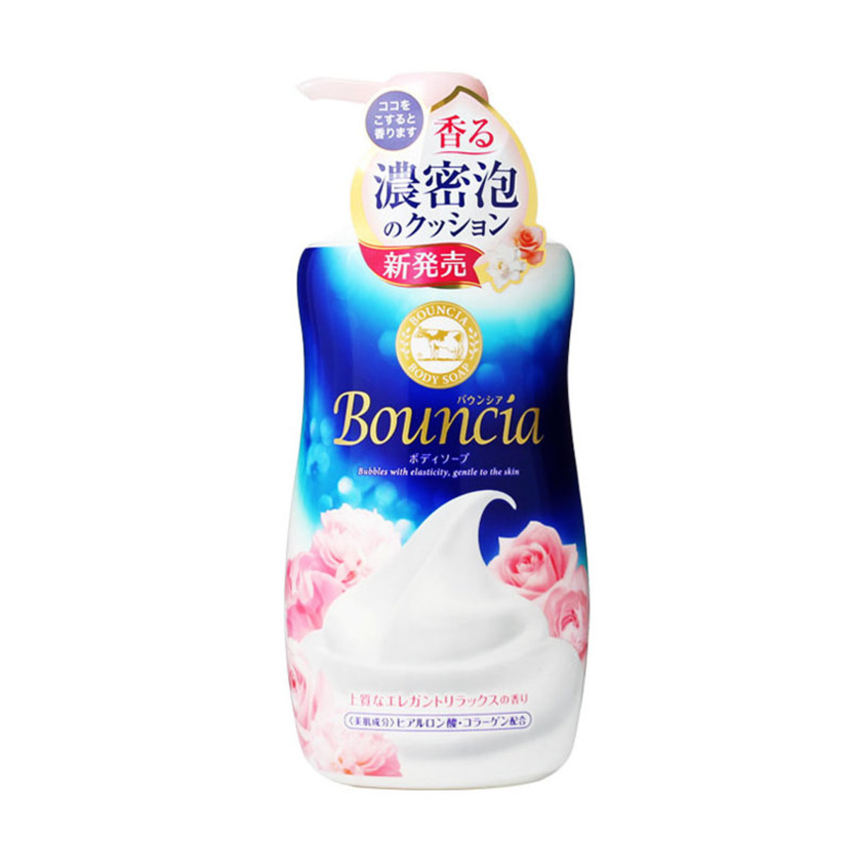 Cow Body Soap Rose 550ml(parallel import)