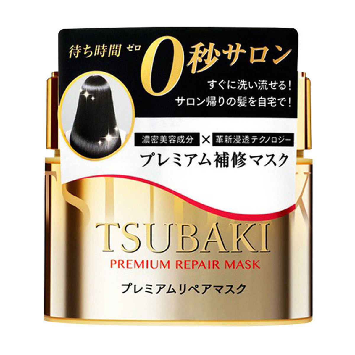 Tsubaki Premium Repair Hair Mask 180g(parallel import)