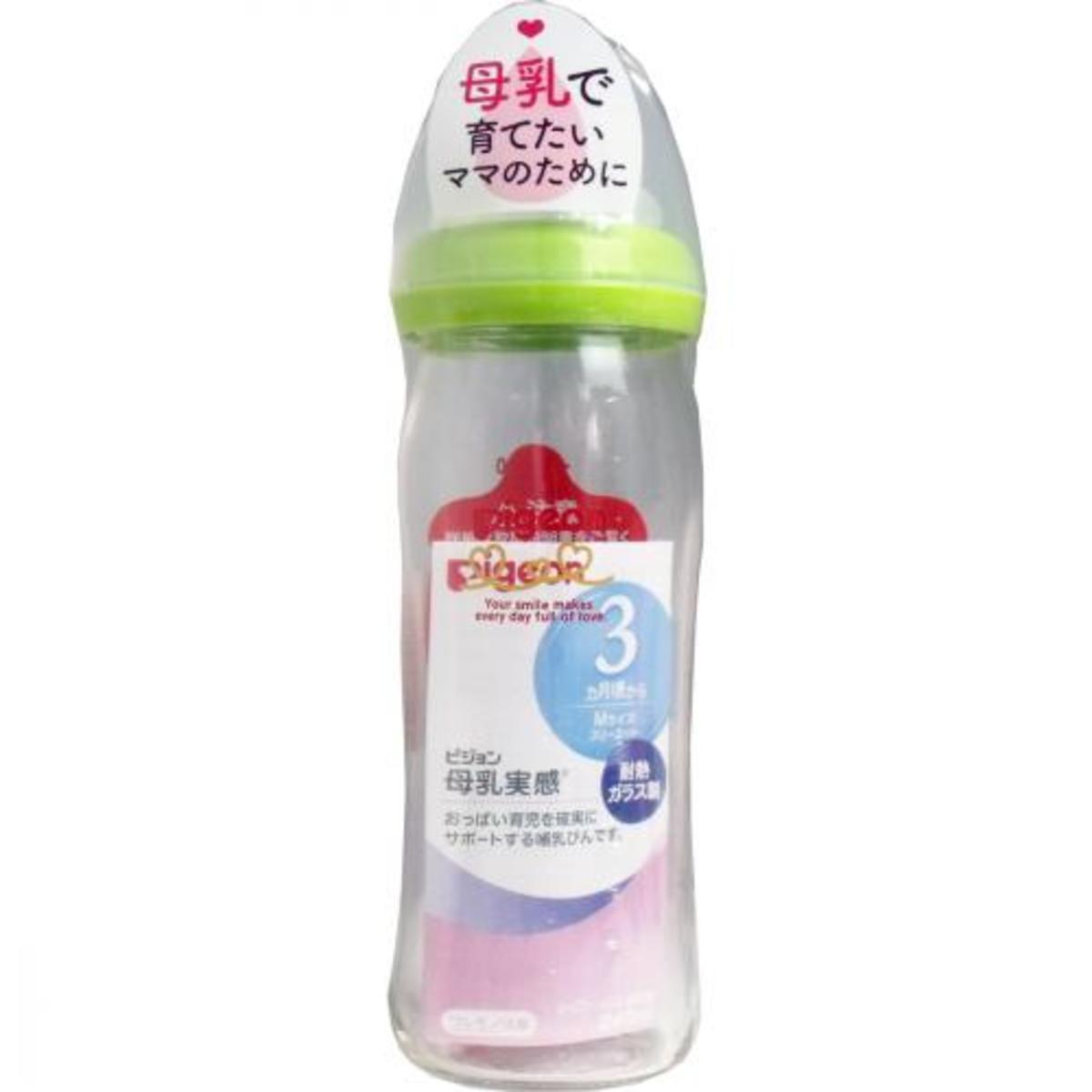 新款母乳實感奶瓶(玻璃瓶) 240ml(綠色)