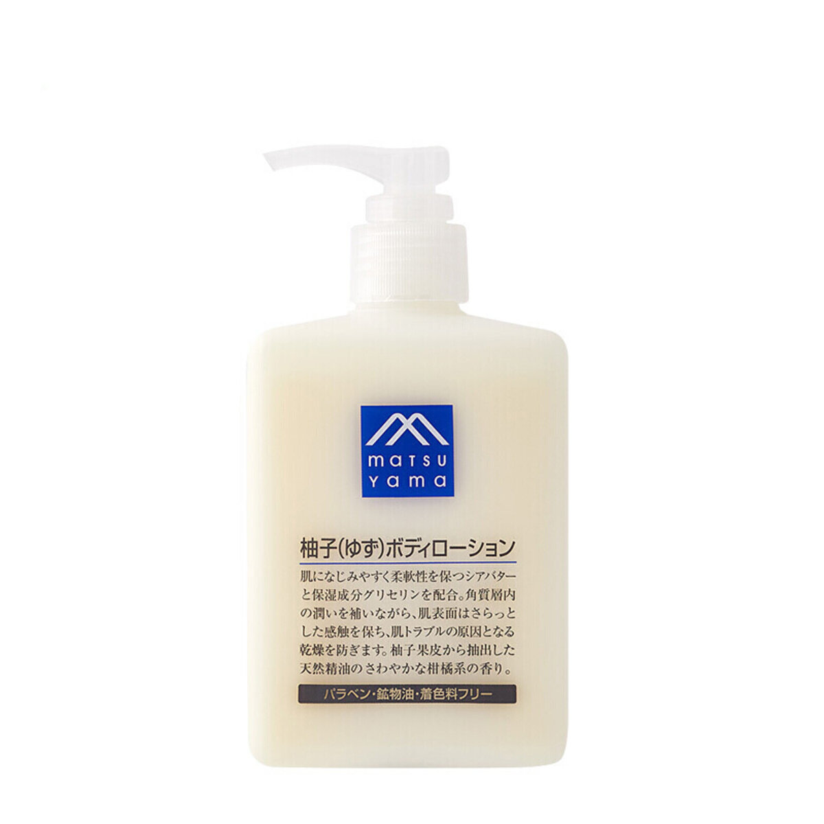 YUZU body lotion 300ml (parallel import)