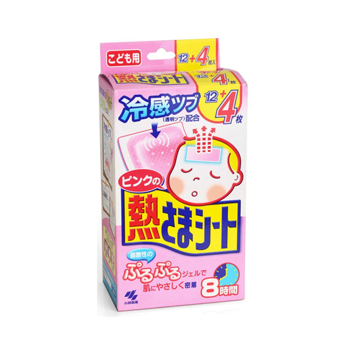小童退熱貼 (粉紅) 12+4枚(日本版)