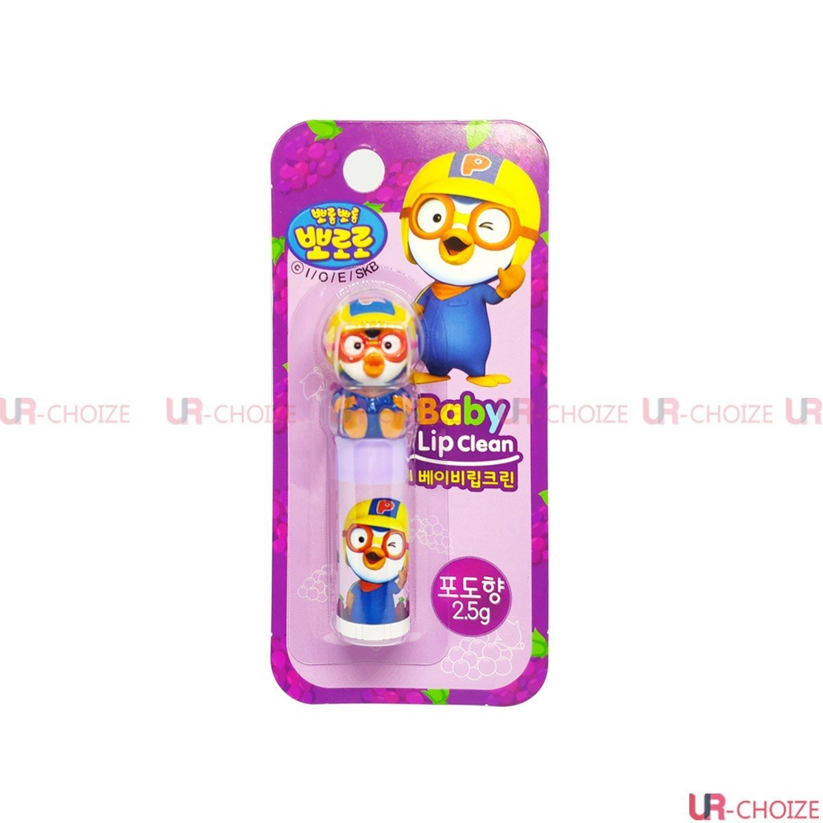 Baby Lip Clean 2.5g(Grape)(Parallel Import)