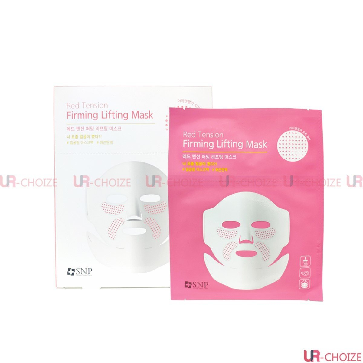 Firming Lifting Mask Red Tension 23mlX5pcs(Parallel Import)