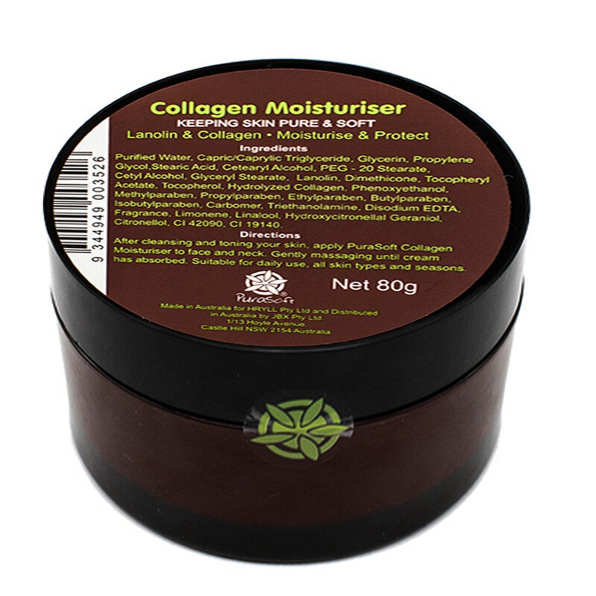 Cucumber Collagen Moisturiser Cream 80g(Best Before:12/2019)(parallel import)