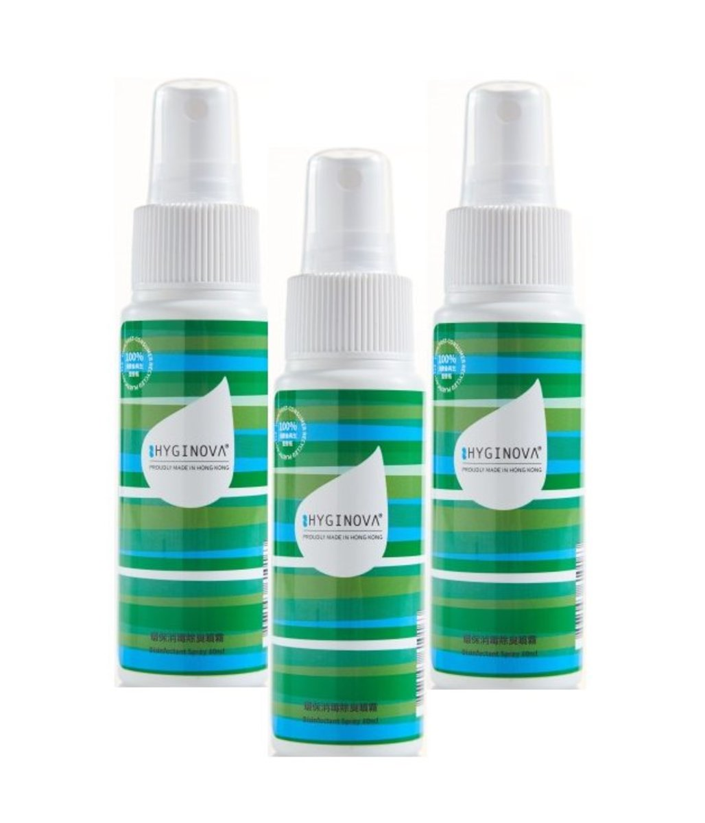 3 sets of Disinfectant Spray 60ml