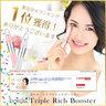 Magnetic Respiratory Eye Pen Triple Rich Booster - Pink  Present / Birthday Gift