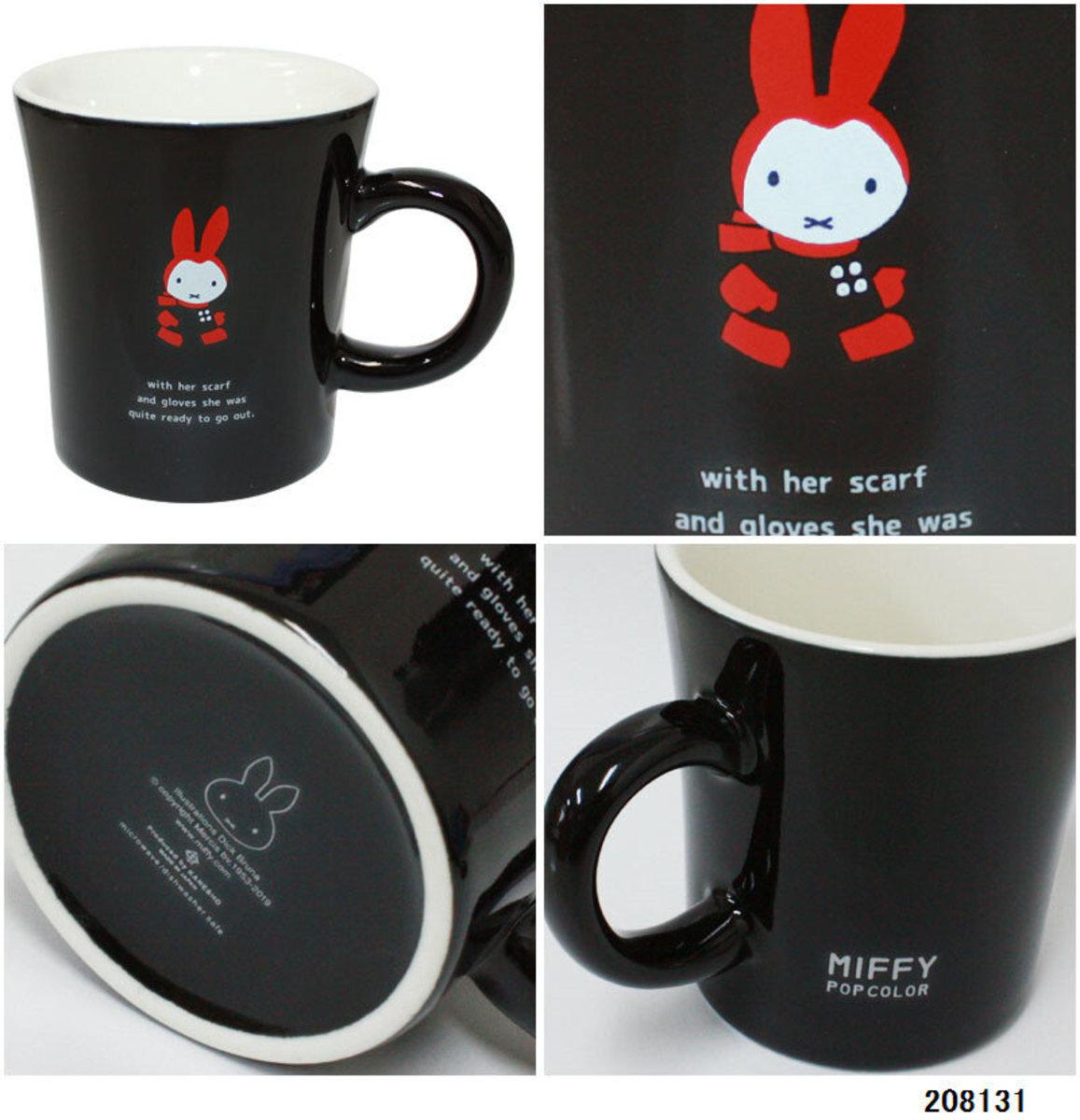 Made in Japan - Black Miffy Porcelain Coffee Mug
