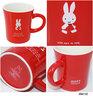 Made in Japan - Red Miffy Porcelain Coffee Mug
