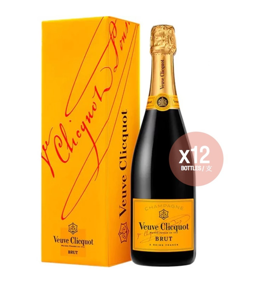 Brut Yellow Label  - 75cl / 750ml - Giftbox included - VC Champagne [ Discount: 12 Bottles Package ]