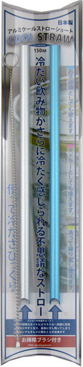 Made in Japan - 2pcs Aluminium (Silver and Blue) Eco Friendly Reusable Straw included Cleaning Brush