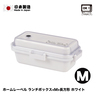 D-440 Lunch box M - WH