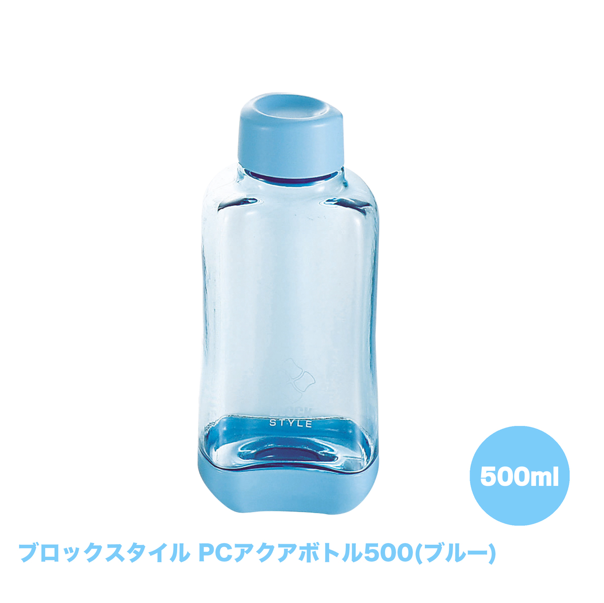 H-6033 Bottle 500ml - BL