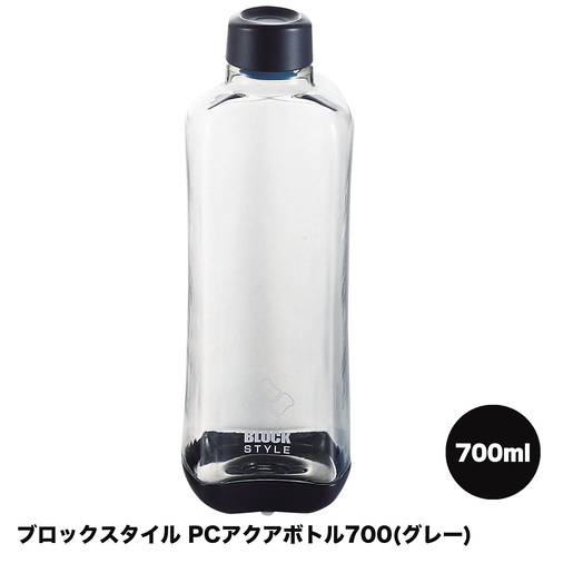 H-6056 Bottle 700ml - GY