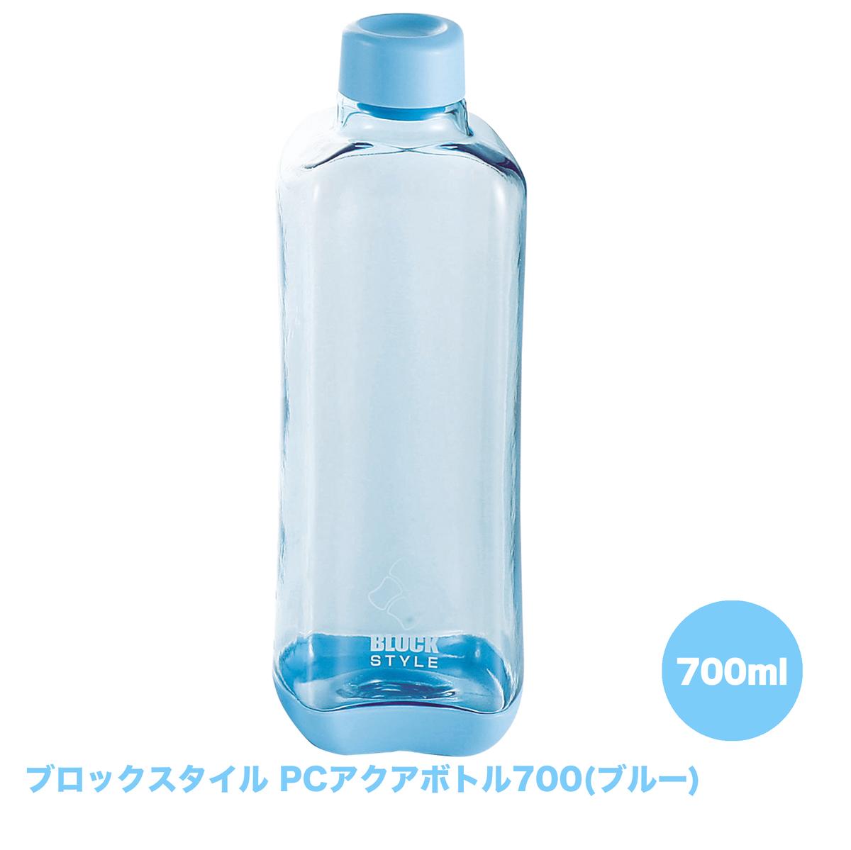 H-6057 TRITAN 藍色方形水樽 (700毫升)