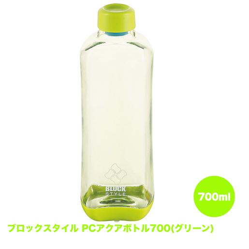 H-6058  TRITAN 綠色方形水樽 (700毫升)