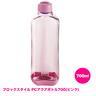 H-6059 TRITAN 粉紅色方形水樽 (700毫升)