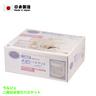 H-6615  日本製造杯碗碟隔水盤