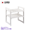 H-9718 Kitchen rack