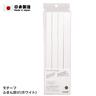 HB-1106 日本製造 Motif 掛牆3條裝毛巾架(白色)